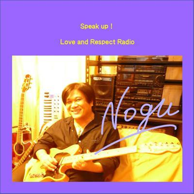 Speak up! Love and Respect Radio